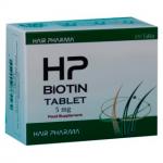 hp-biotin-5mg